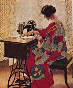 coser 2