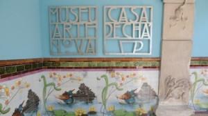 aveiro-museu-arte-nova-375x211
