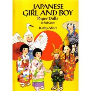 ninos-japoneses-munecas-para-recortar-y-vestir-kathy-allert