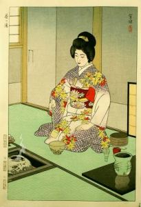 Shiro_Kasamatsu_Tea_Ceremony