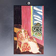 Henri-Matisse-Original-edición-limitada-de-impresión-the-dark-door-1942-lámina-impresión-del-cartel-en.jpg_220x220