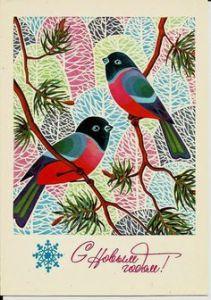 fñlores y pájaros bello